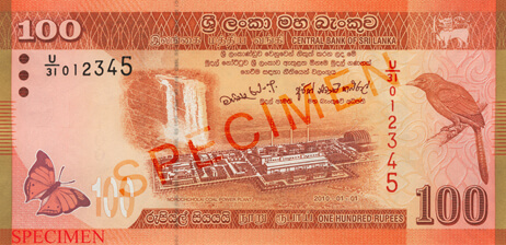 LKR 100 note - Sri Lanka