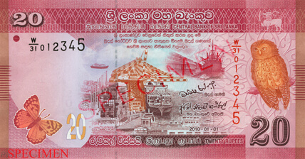 LKR 20 note - Sri Lanka