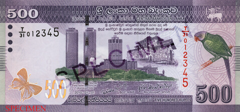 LKR 500 note - Sri Lanka